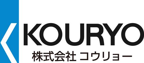 株式会社コウリョー 製菓・製パン原材料及び栄養食品の卸販売