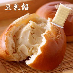 岡山県産とよしろめ大豆100%の濃密豆乳使用